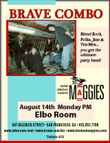 elbo room aug 08